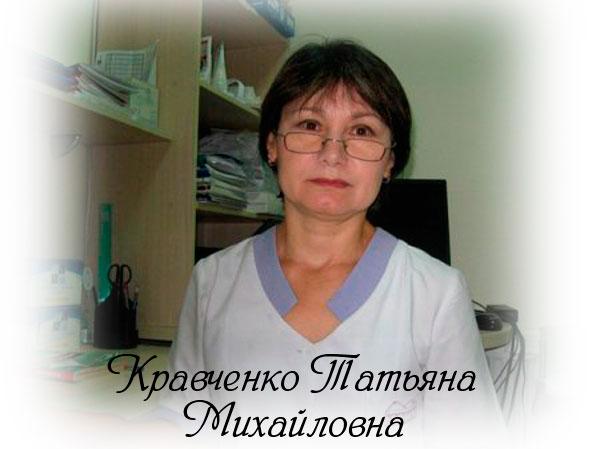 kravhenko