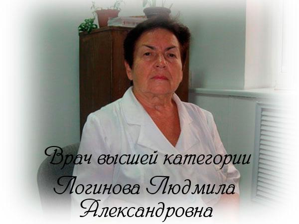 logina